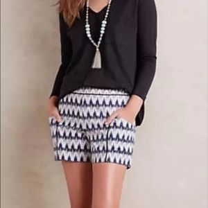 Cartonnier Anthropologie Larinar Ikat Print Shorts